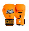 Boxing Gloves Supermax 2.0  DEBGSX-007-2.0-SL-8-OR