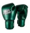 Boxing Gloves Unlimited Edition avaible in 7 different colors DEBGUN-011-SL-8-MT.GRN