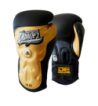 Signature Gloves UF Premium from danger boxing DEBG-010UFP-SL-18-BK/GD