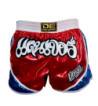 Danger boxing Muay Thai Shorts DEMTS-HR02-S