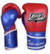 Avatar boxing gloves with protection for hard punches DEBGAV-012-VL-SL-12-MT.RD/MT.BU