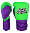 Avatar boxing gloves with protection for hard punches DEBGAV-012-VL-SL-12-GRN/PU